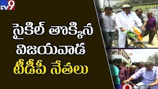 MP Kesineni Nani, MLA Jaleel Khan cycle rally for AP Special Status in Vijayawada
