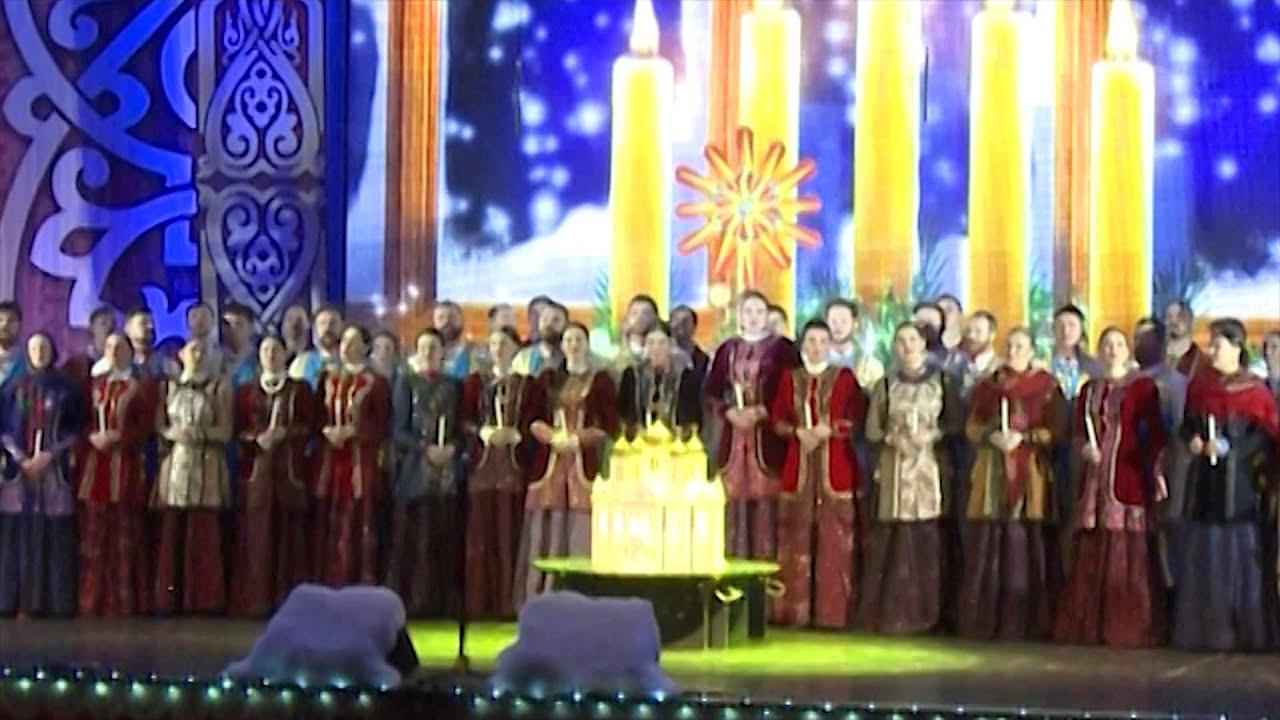 Рождество с кубанским хором