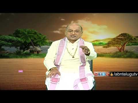 Garikapati Narasimha Rao About Husband and wife Responsibilities | Nava Jeevana Vedam | ABN Telugu