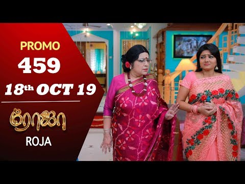Roja Promo 18-10-2019 Sun Tv Serial Online