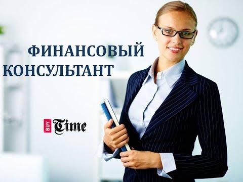 Моя история как я зарабатываю - Бизнес форум