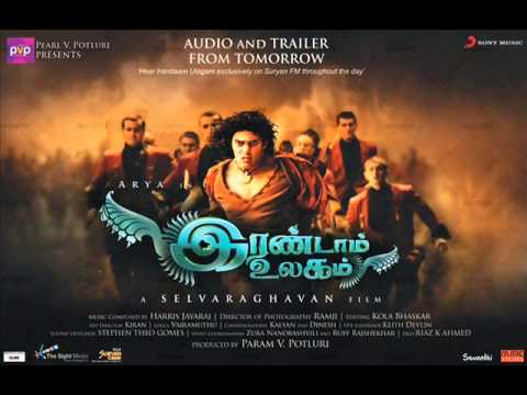 Mannavane En Mannavane Irandam Ulagam Songs video