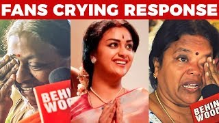 Audience in Tears! | Nadigaiyar Thilagam Public Emotional Review | Keerthy Suresh | Samantha|DC185