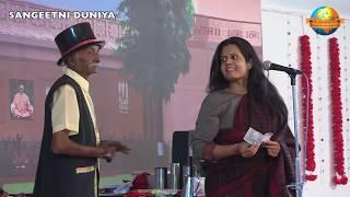 Magic Show | જાદુગર | Magic Trick With Audience | Morari Bapu Ramkatha Ahmedabad