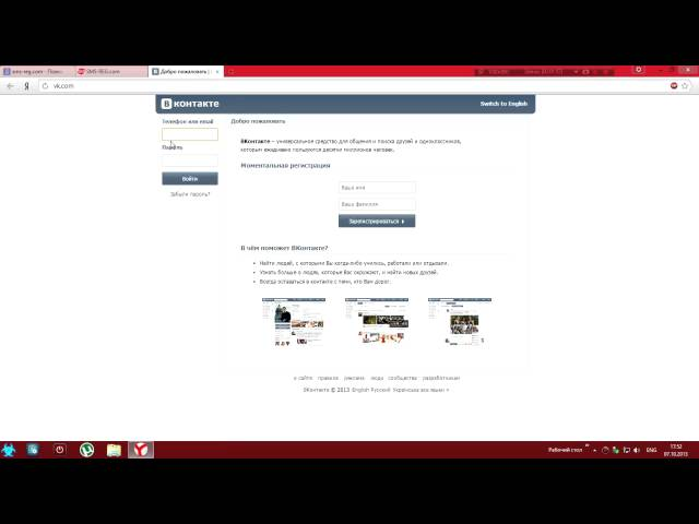 Смотреть еще - Как реально взломать страницу в контакте Без программ Как вз