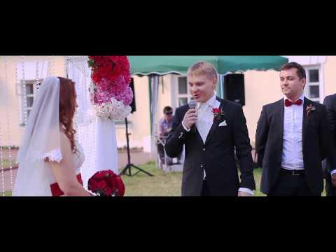 Юлия и Сергей: роскошь в бордовом цвете