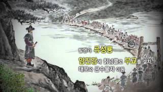 Trailer Jingbirok 2