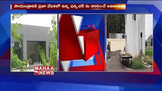 Revenue Department To Take Permission From CRDA | Over Demolition Of Prajavedika | MAHAA NEWS