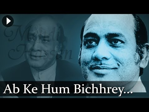 Ab Ke Hum Bichhrey - Mehdi Hassan - Top Ghazal Songs video