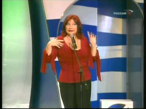 Елена Степаненко - Тупая и ещё тупее