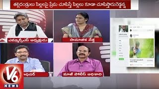 Special Debate On Miryalaguda Pranay Murder and Honor Killing