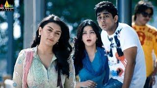 Oh My Friend Movie Scenes | Hansika Introduction | Telugu Latest Movie Scenes | Sri Balaji Video