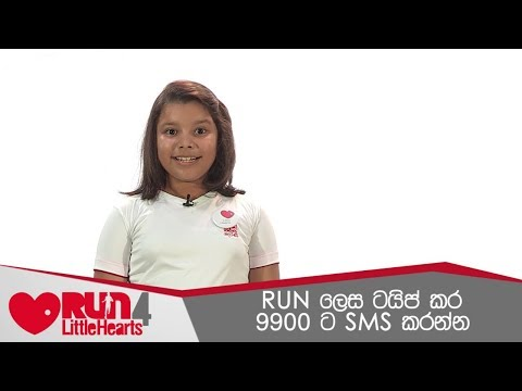 Run For Little Hearts - Elisha