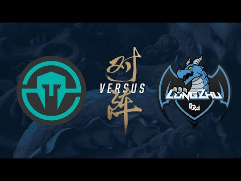 IMT vs. LZ   Group Stage Day 5   2017 World Championship   Immortals vs Longzhu Gaming