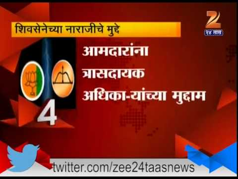 Mumbai : Why Shiv Sena Angry On State Goverment