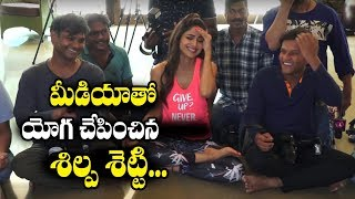 Shilpaand#39;s Tips For A Healthy Mind And Body | Shilpa Shetty Yoga | Top Telugu Media