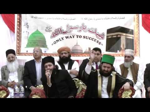 04 10 13  Kabay Ki Ronaq Kabay Ka Manzar Allah video