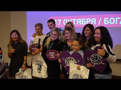 """Мозгобойня с участием игроков ХК """"Сочи"""" (17.10.2018)"""