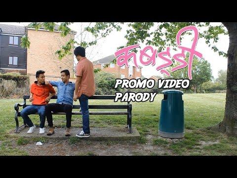 Kabaddi Promo Video - Parody