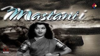 Dilruba Sun Tujhpe Mera Dil Nisar Hai| Mastani 1955| Mohammed Rafi | Asha Bhosle.