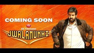 ''Ek Tsunami Jwalamukhi'' Trailer ''Lion 2015 Telugu Film'' ft. Nandamuri Balakrishna,Trisha