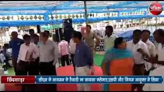 Chief minister shivraj singh chauhan will visit at chhindwara MP