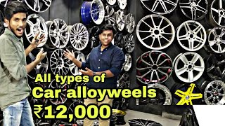 BMW, AUDI, MERCEDES, FORTUNER,etc | CAR ALLOY WHEELS | CHEAPEST MARKET | NEW DELHI | BY MOTO BEAST