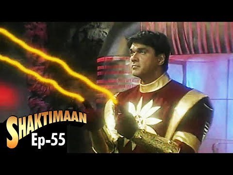 Shaktimaan - Episode 55 video
