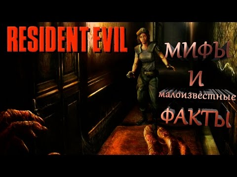 Resident Evil Part 7 Full Movie Download In HD MP4 3GP