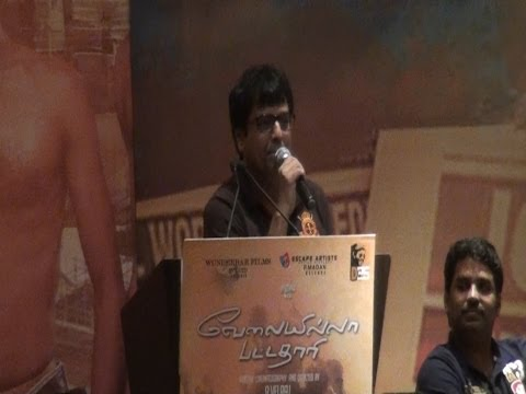 once There Was A Boy Who Walked In Front Of A Lorry Without A Shirt - Vivek   Vip     - Bw video