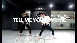 MIND DANCE (마인드댄스) 전문반1 (Professional) 9:30 Class | Demi Lovato - Tell Me You Love Me | 서동준 T