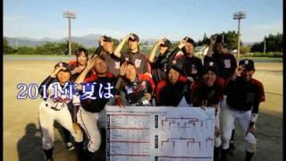 千葉大学軟式野球サークル「ヤマイチ」紹介動画
