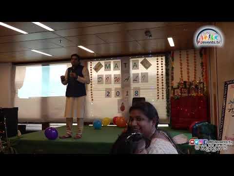 Mana Telugu Association (MATA) - DIWALI Full Event