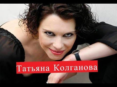 Колганова Татьяна сериал Чёрная кровь ЛИЧНАЯ ЖИЗНЬ сериал Комиссарша