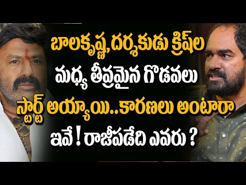 NTR Biopic ! Again A CLASH Between Krish And Balakrishna | Tollywood Latest Updates | NTR Biopic