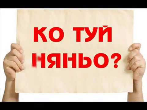 Русини Русины Ruthenen Rusin_Чистота языка