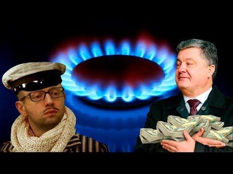 Сюрприз от Порошенко для всех сторонников Майдана!