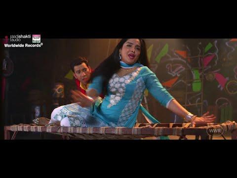 Duniya Jaye Chahae Bhad Me - BHOJPURI HOT SONG | DINESH LAL YADAV ,AAMRAPALI DUBEY thumbnail