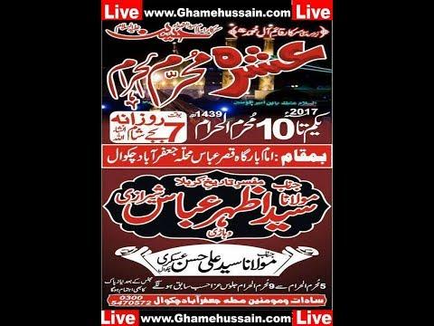 Live Ashra Muharram (5th Majlis) Imambargah Jaffrabad Chakwal