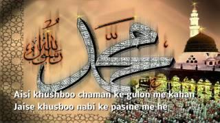 Hai Nazar Mein Jamal e Habib e Khuda  by Barkatullah Ashraf  with lyrics