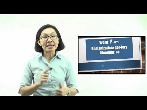 100 – Learn Thai Language with MTL School in Bangkok : Useful Conjunctions