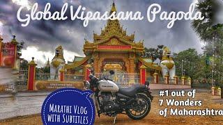 Bike Ride | Vasai to Pagoda | #1 out of 7 Wonders of Maharashtra| Royal Enfield Thunderbird 350X ABS