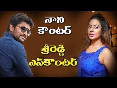 Nani Counter and Sri Reddy Encounter | Nani Vs Sri reddy | Y5 tv |