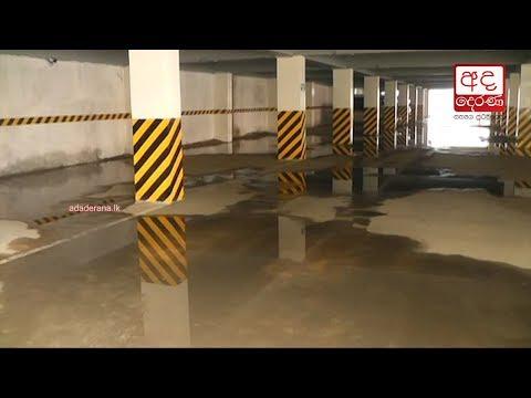 underground car park|eng