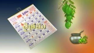 Telugu Rhymes | Telugu Masamulu For Childrens (Months) | Full HD