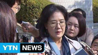 '제국의 위안부' 박유하 2심 벌금 천만 원 / YTN