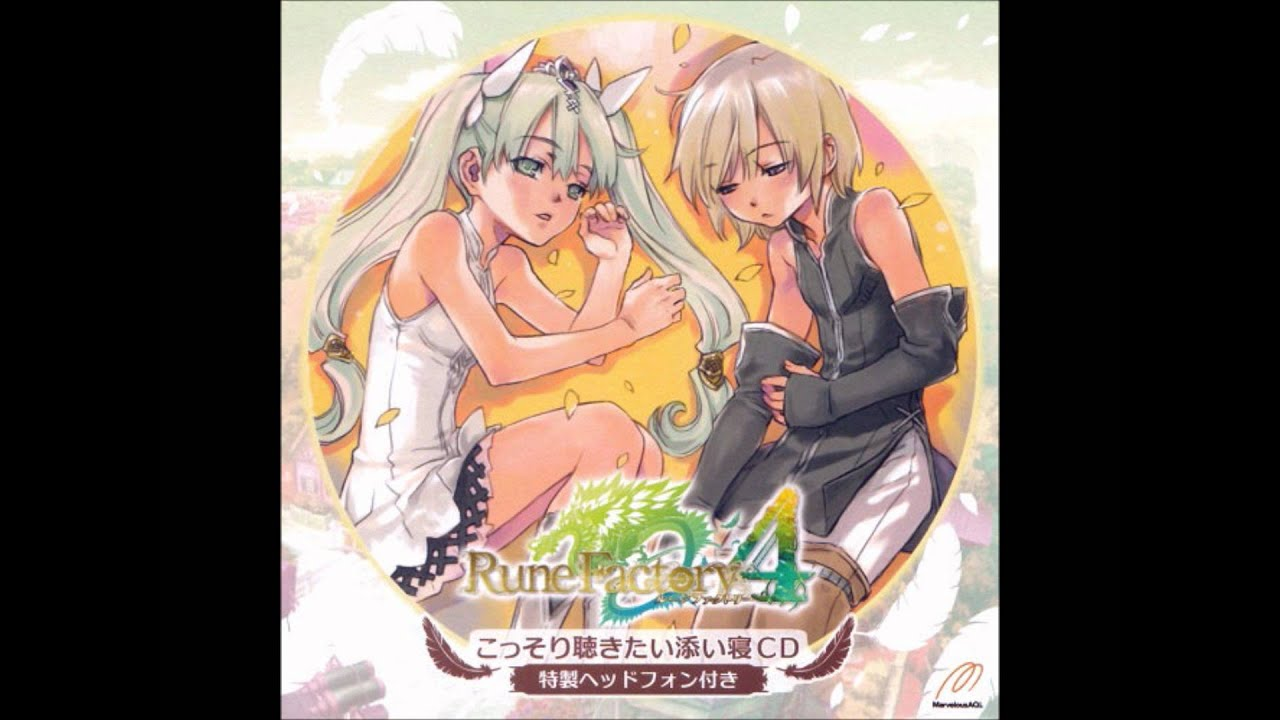 rune factory 4 leon dating guide The most active english-based harvest moon peer rune factory 4 town event guide i also figured out you can go to leon karnak even if you haven't opened rune.