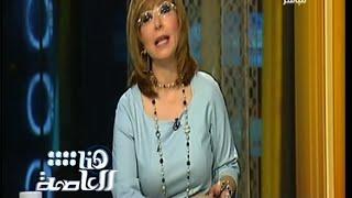 """#هنا_العاصمة   آمير الكويت يقلد الرئيس السيسي قلادة """"مبارك الكبير"""""""