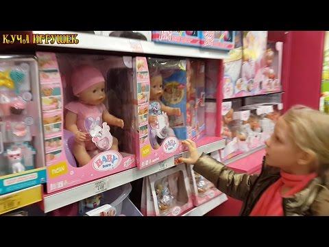 Мелаша в магазине игрушек!🏩🐩👰
