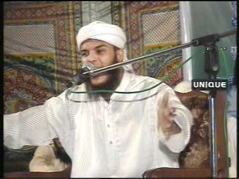 Hafiz Abu Bakar Naat -7 video